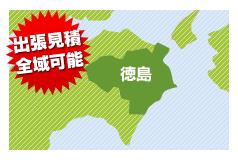 対応エリア地図